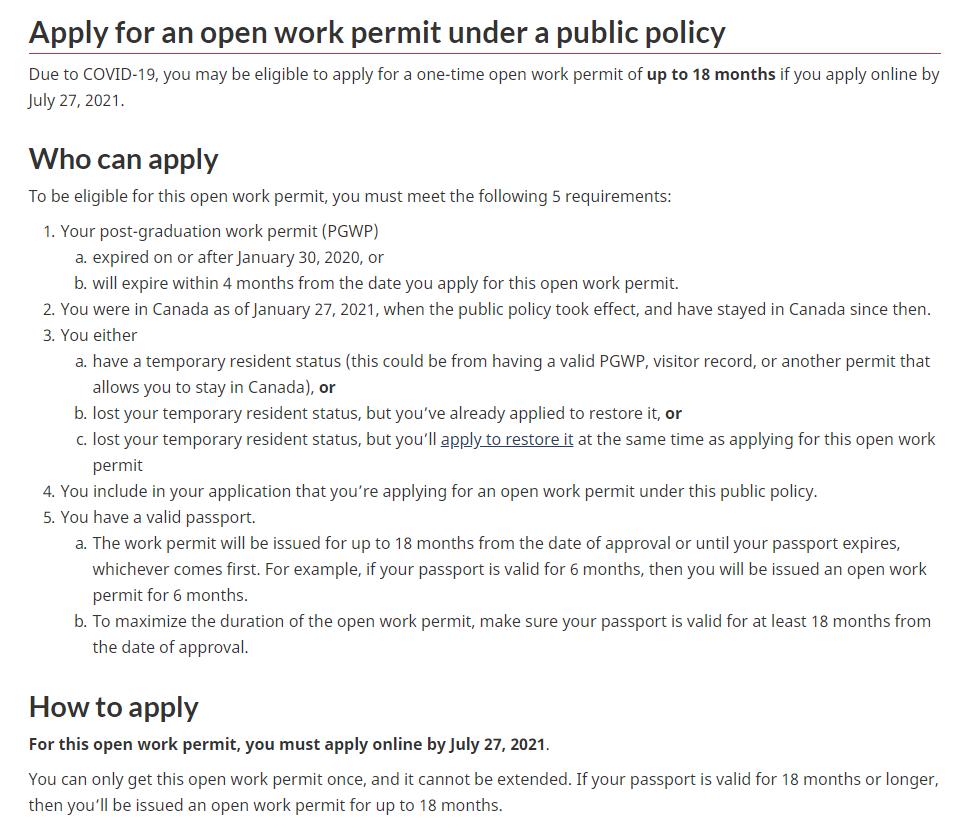 加拿大毕业工签延期政策细节更新