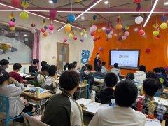 2021日本本科留学讲座圆满举办